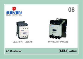 فروش کنتاکتور و تجهیزات صنعتی چینی با برند  مختلف - 1