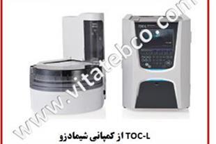 دستگاه تست کیفیت آب TOC