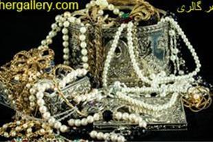 فروشگاه اینترنتی انواع جواهرات نقره و صنایع دستی