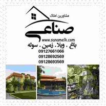 خرید و فروش ارزانترین باغ ویلاهای شهریار ملارد