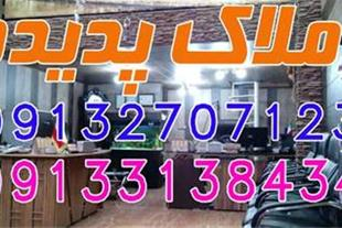 فروش اپارتمان همکف در گلدیس شاهین شهر