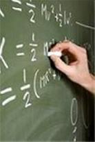 تدریس خصوصی ریاضیات مهندسی و معادلات در رشت