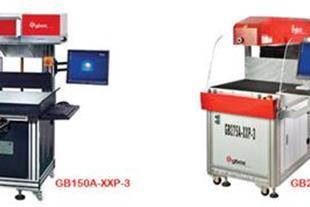 دستگاه حکاکی و برش لیزری فوق سریع برای چرم و پارچه