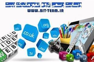 خدمات میزبانی وب، فروش انواع هاست ودامنه در مشهد