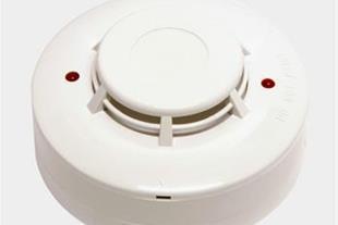 سیستم اعلام و اطفاء حریق (سیستم آتش نشانی)