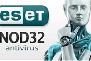لایسنس آنتی ویروس NOD 32