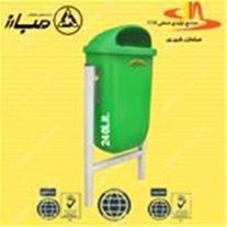 مبلمان شهری 118 نوین تولید کننده سطل زباله