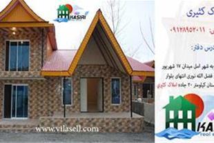چمستان ویلا فروشی داخل شهرک تهرانی ها باسند مالکیت - 1