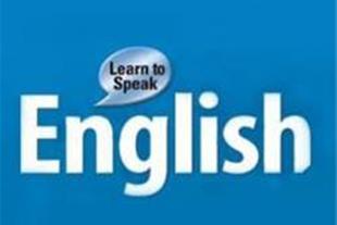 بزرگترین فروشگاه اینترنتی محصولات آموزشی زبان انگل