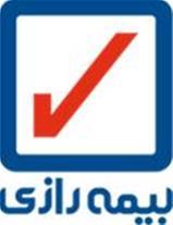 بیمه شخص ثالث خودرو 15 درصد تخفیف + لیست قیمت