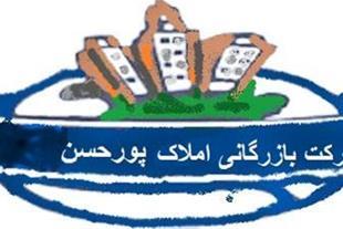 مشارکت در میرداماد