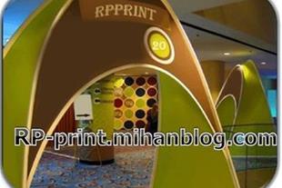 چاپ روی سازه های تبلیغاتی و نمایشگاهی
