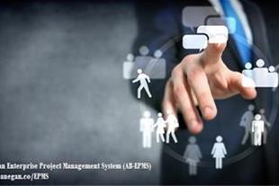 سیستم برنامه ریزی، کنترل و مدیریت پروژه آبانگان