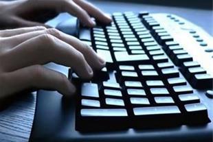 تایپ انواع پروژه های تحقیقاتی،دانشجویی،دانش آموزی