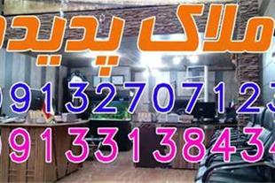 فروش فوری1قطعه زمین250متری در شاهین شهر