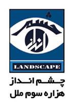 آموزش مقاله نویسی ISI- شیراز
