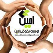 خرید و فروش رتبه آماده پیمانکاری در ایران - 1