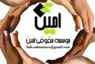 خرید و فروش رتبه آماده پیمانکاری در ایران
