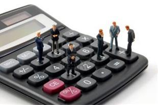 انجام کلیه امور  حسابرسی  برای شرکتها و نهادها