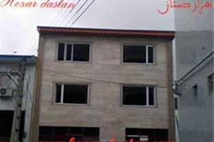 ساختمان - آستانه