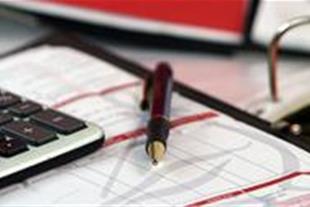 امور حسابرسی و مالیاتی در اسرع وقت