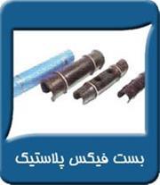 سازه و پوشش و قطعات گلخانه آرمان کشت آریایی - 1