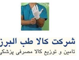 دستکش جراحی و معاینه