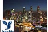 تور مالزی  - 4 شب کوالالامپور 3 شب سنگاپور