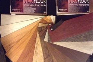 کفپوش استارفلور star floor لمینت پرده و کاغذدیواری