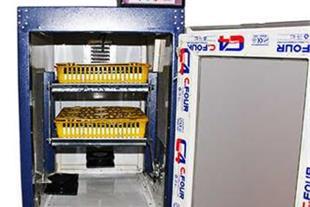 تولید کننده سیستم های گرمایشی و سرمایشی رطوبت ساز
