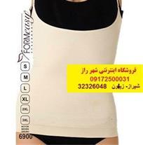 خرید گن لاغری فرم  ایزی مدل 6900 form easy در