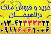 فروش واحد مستقل 107متری در خیابان گلستان