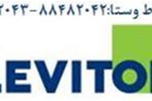 نمایندگی تجهیزات شبکه لویتون Leviton