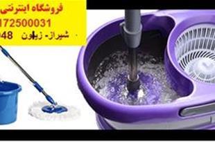 نمایندگی خرید  تی چرخشی در شیراز