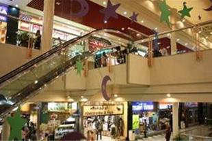 فروش مغازه در کیش
