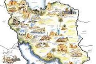 مجری اصلی تور ایرانگردی همه روزه ویژه بهار