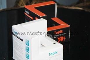 تولید کننده جعبه بسته بندی