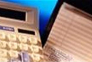 ارائه خدمات حسابرسی  برای شرکتها و نهادها
