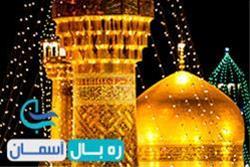 مجری تور مشهد ، رزرو آنلاین بلیط هواپیما ، تورکیش - 1