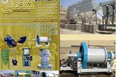 تولید ریموند - بگ فیلتر  بالمیل پاکت پرکن دیجیتالی