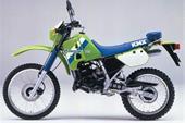 فروش لوازم اوراقی kmx125
