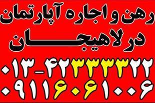 رهن و اجاره واحدمسکونی 130متری مستقل درخیابان سعدی