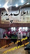 رهن و اجاره1باب سالن تجاری واقع در شاهین شهر