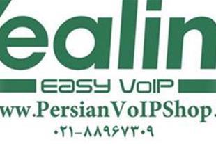 فروش انواع گوشی یالینک Yealink IP PHONEs