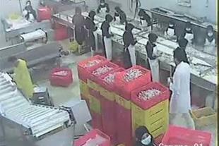 فروش کارخانه فعال بسته بندی پای مرغ و آلایش دامی
