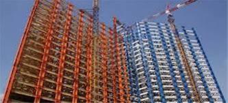 شراکت وسرمایه گذاری درصنعت ساختمان - 1