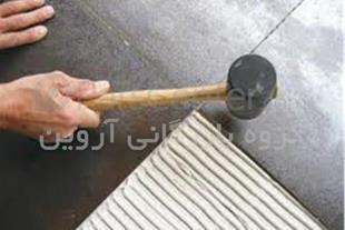 فروش چسب کاشی و سرامیک خمیری و پودری Parsik