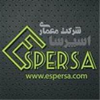 شرکت مهندسی و معماری اسپرسا