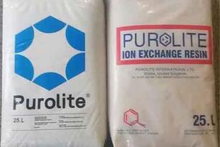 وارد کننده اصلی رزین های تصفیه آب