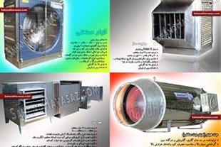 تولید رطوبت ساز، هواساز، جت هیتر موشکی، فن و هواکش